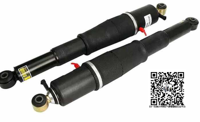 GMC/CADILLAC/CHEVROLET BRAND NEW AIR SUSPENSION AIR SHOCK STRUT Air spring shock absorber 1575626 25
